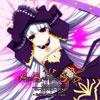 dualtail「VenusBlood-ABYSS-」オリジナルサウンドトラック 2011年9月30日発売予定!