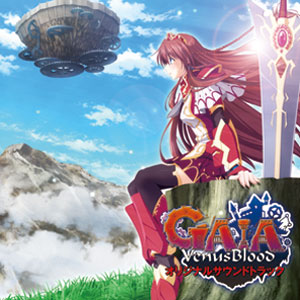 「VenusBlood-GAIA-」オリジナルサウンドトラック